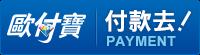 allpay_payment_logo.png